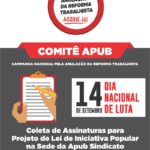 FLYER COMITE ASSINATURAS